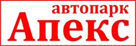 логотип Автопарка Апекс Ростов-на-Дону